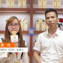 COTV全球直播: 厦门蝶丽妃日化有限公司