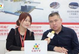 COTV全球直播: 东光县洪升纸箱机械厂