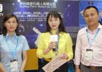 COTV全球直播: 苏州天钻机械苏州佩恩机器人