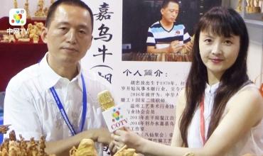 COTV全球直播: 温州胡忠放老师