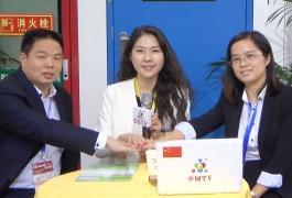 COTV全球直播: 金鑫实业(中国)有限公司
