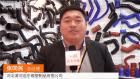 中网市场ChinaOMP.com_中网市场发布: 河北清河远东橡塑制品有限公司