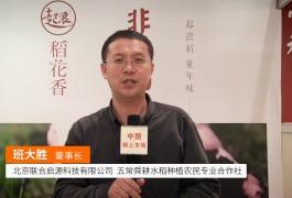 COTV全球直播: 北京联合启源科技有限公司