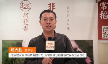 中网市场发布: 北京联合启源科技有限公司