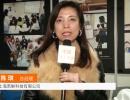 中网市场发布: 上海若鲜科技有限公司