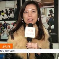 COTV全球直播: 上海若鲜科技有限公司