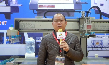 COTV全球直播: 深圳鑫东远印刷设备