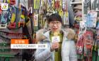 中網市場ChinaOMP.com_中網市場發布: 義烏市巨力工具商行主要批發:鋼絲繩、鐵鏈索具、排煙管等產品