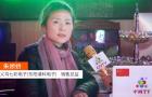 中网市场ChinaOMP.com_中网市场发布:义乌七彩电子(东阳清科电子科技公司)生产:LED、LCD电子屏产品