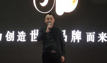 COTV全球直播: 香港独霸服饰