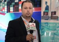 COTV全球直播: 沙特阿拉伯物流