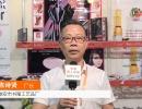 中国网上市场发布: 瑞安市书隆工艺品厂