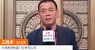 中网市场ChinaOMP.com_中网市场发布: 河南南阳盼嘉门业
