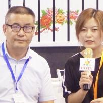 COTV全球直播: 山东淄博玉麟电器有限公司