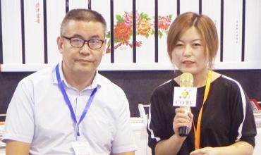 中网市场发布: 山东淄博玉麟电器有限公司