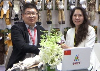 COTV全球直播: 南京佰力堡礼品有限公司