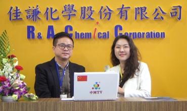 COTV全球直播: 佳谦化学股份  上海载颖新材料科技有限公司