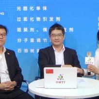 COTV全球直播: 上海永正化工有限公司