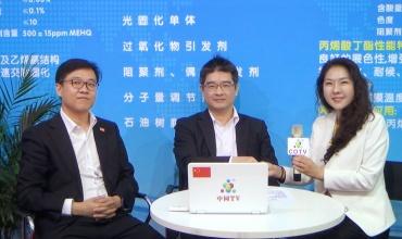 中网市场发布: 上海永正化工有限公司
