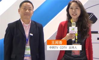 中网市场ChinaOMP.com_中网市场发布: 安和诚表面处理技术(杭州)有限公司从事铝合金阳极氧化和金属件化学镍表面处理