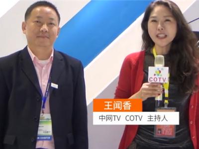 中国网上市场发布: 安和诚表面处理技术(杭州)有限公司从事铝合金阳极氧化和金属件化学镍表面处理