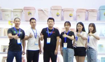 中网头条发布:揭阳辉海现代家居用品有限公司