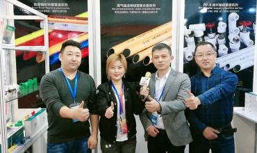 COTV全球直播: 浙江蔡司管道科技有限公司
