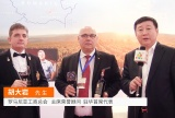 COTV全球直播: 罗马尼亚酒业协会