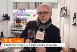 COTV全球直播: 上海思备商贸有限公司 SPS Trading(Shanghai)Co.,Ltd.