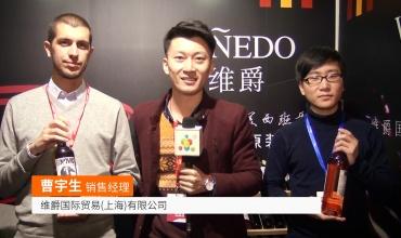 中国网上市场报道: 维爵国际贸易(上海)有限公司