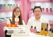 COTV全球直播: 威海美济亚化妆品有限公司