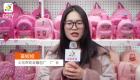 ?#22411;?#24066;场ChinaOMP.com_?#22411;?#24066;场发布: 义乌市姣龙箱包厂生产各种儿童包、化妆包