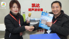 """中网市场ChinaOMP.com_中网市场发布: 台州凯达超声波设备有限公司生产销售""""凯达""""牌超声波清洗机"""