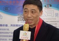 中网市场发布: 江西省九洲澳普通风设备