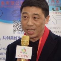 COTV全球直播: 江西省九洲澳普通风设备