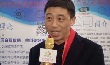 中国网上市场发布: 江西省九洲澳普通风设备