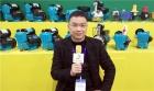 中网市场ChinaOMP.com_中网市场发布:浙江台州长虹泵业有限公司专业研发、生产智能自动泵、增压泵、排污泵、切割泵等产品