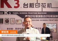COTV全球直播: 深圳市博研商用设备有限公司