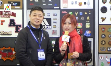 COTV全球直播: 东莞新祥利服装辅料有限公司