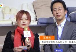 COTV全球直播: 青岛新绽纺贸易有限公司