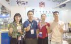 中網市場ChinaOMP.com_中網市場發布:廣州市博興機械廠生產自粘性膠帶整廠設備及非粘性膠帶設備