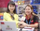 中国网上市场发布: 东莞市雄华(新思想)机械设备有限公司
