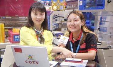 COTV全球直播: 东莞市雄华(新思想)机械设备有限公司