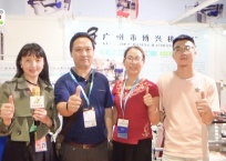 中国网上市场发布: 广州市博兴机械厂