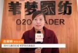 中网市场发布: 郑州元通纺织城苇梦家纺旗舰店