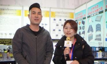 中网市场发布: 丽水市童郑科技有限公司