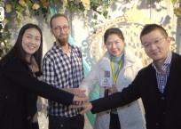 中网市场发布: 上海魔芙实业有限公司 Baker Ladies