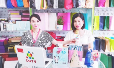 COTV全球直播: 义乌宏瑞包装有限公司