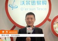 中网市场发布: 慧宝-中国  沃尔迅易购