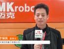 中网市场发布: 天津迈克重工